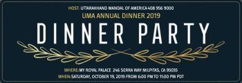 UMA Annual Dinner 2017