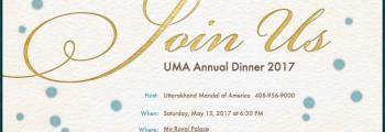 UMA Annual Picnic 2017