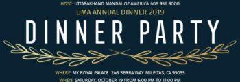 UMA Annual Dinner 2019