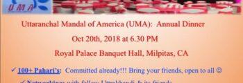 UMA Annual Day Dinner